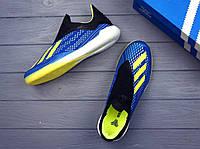 Футзалки Adidas X 18 + indoor