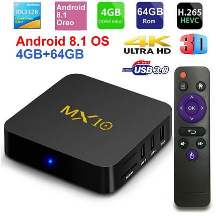 TV Box Smart TV MX10 4\64 Gb DDR4 And 8.1  НАСТРОЕНА, фото 2