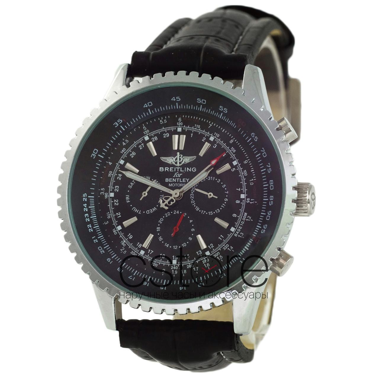 Часы мужские бренд копии цена