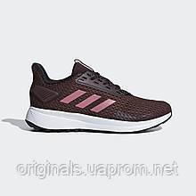 Утепленные кроссовки беговые Adidas Duramo 9 BB7715 - 2018/2