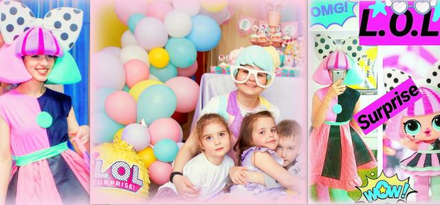 Аниматоры Куколки L.O.L Surprise на детский праздник ЛОЛ Киев.