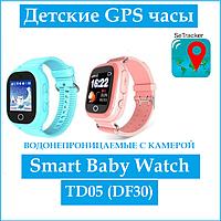 Лучшие детские часы Smart Baby Watch TD05 (DF30)
