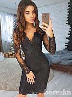 Женское элегантное кружевное платье (4 цвета), фото 1