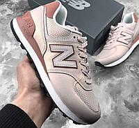 Оригинальные кроссовки женские стильные розовые New Balance 574 Rose  Оригинал Нью Баланс e27154de2ab
