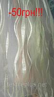 Тюль абстракция