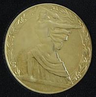 Монета Болгарии 2 лева 1981 г. 1300-лет Болгарии