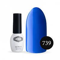 Гель-лак KOTO №739 (синий, эмаль), 5 мл