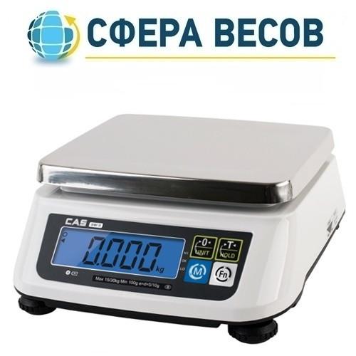 Весы фасовочные CAS SWII (6 кг)