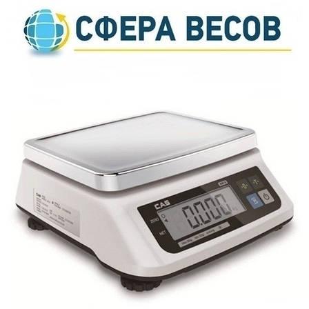 Весы фасовочные CAS SWII (6 кг), фото 2