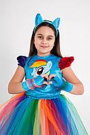Платье карнавальное костюм Пони единорог My Little Pony Rainbow Dash Радуга р.98-140, размер 98-104