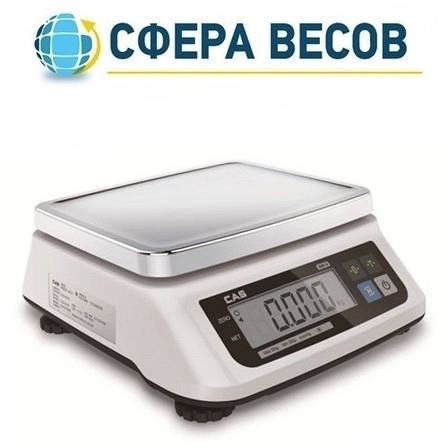 Весы фасовочные CAS SWII (15 кг), фото 2
