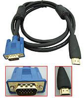 Кабель VGA to HDMI