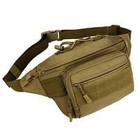 "Поясная сумка ""Protector Plus. Y109"" (койот)"