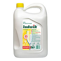 Ludwik средство для мытья посуды Лимон 5л