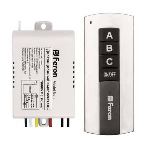 Дистанционный выключатель света 3 канала 220В Feron TM76, фото 2