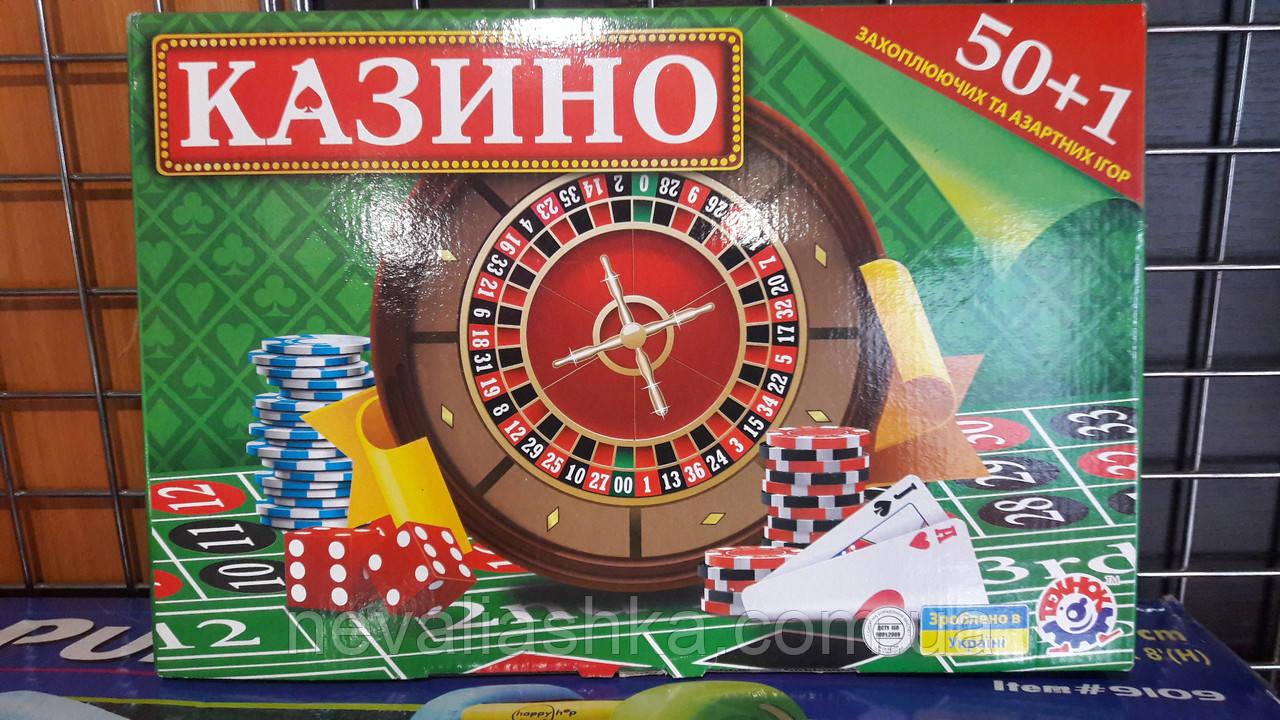 сколько можно зарабатывать в казино