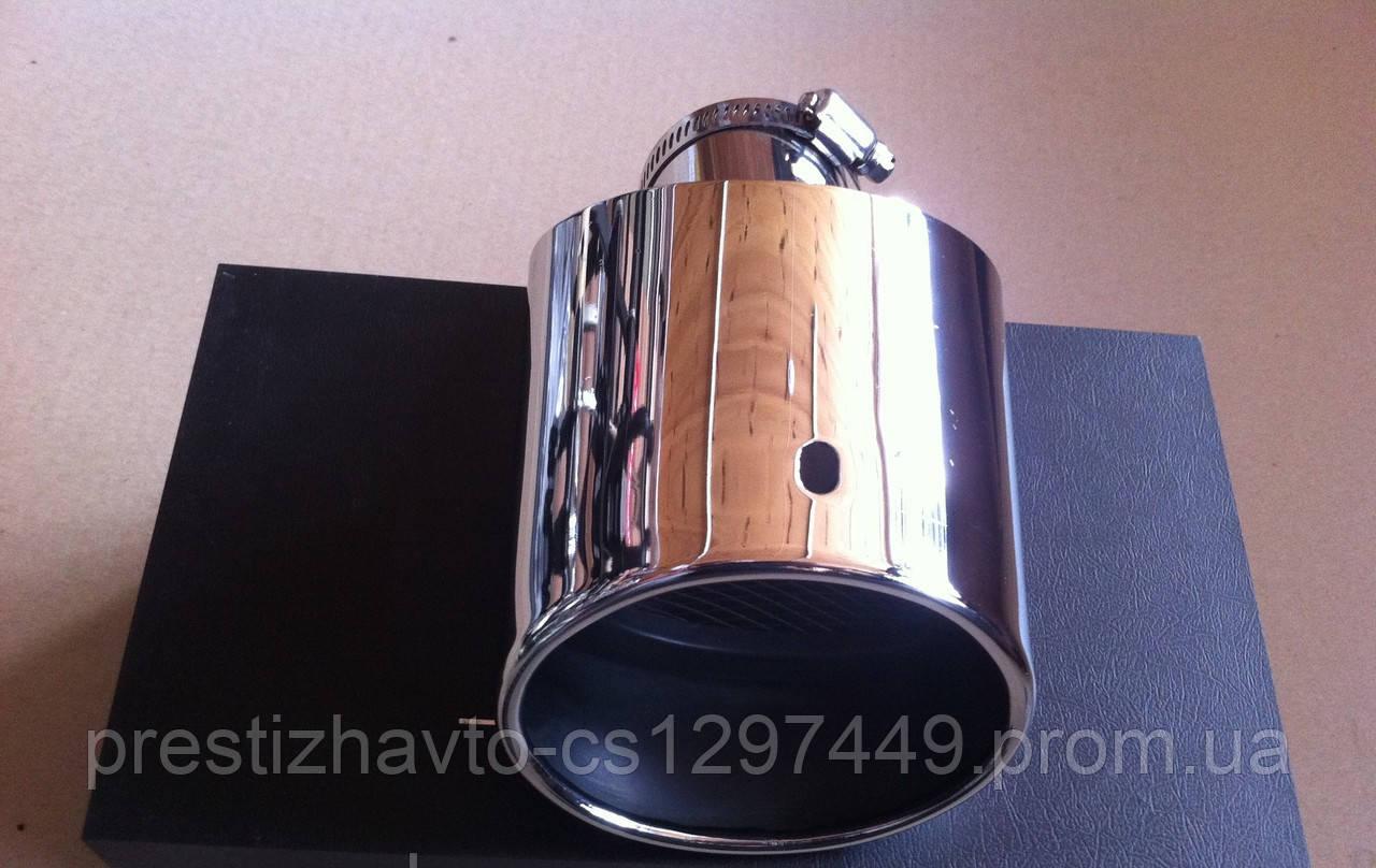 Насадка на выхлопную трубу для KIA Cerato (2007-2012)