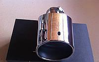 Насадка на выхлопную трубу для KIA Cerato (2007-2012), фото 1