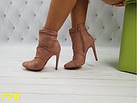Ботинки ботильоны деми нежно розовые с плетением, фото 1