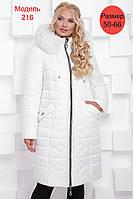 Женское зимнее пальто из плащевой водоотталкивающей ткани 216 / размер 50-66 / цвет белый