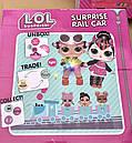 Набор Кукла LOL + поезд с рельсами и аксессуары в шариках (3 серия), фото 2