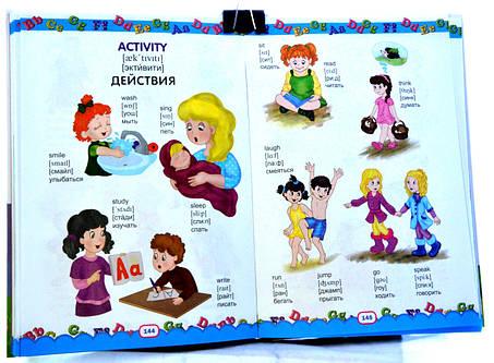 English для детей., фото 2