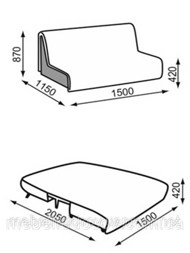 купить диван fusion A с доставкой по украине