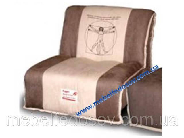 кресло-кровать фьюжин а с человеком купить