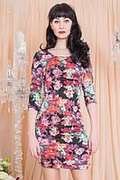 Красивое молодежное платье с декором с подвеской
