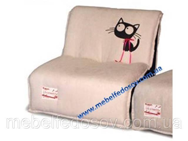 купить кресло-кровать фьюжин без подлакотников