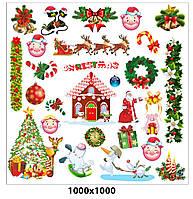 Набор декоративных наклеек
