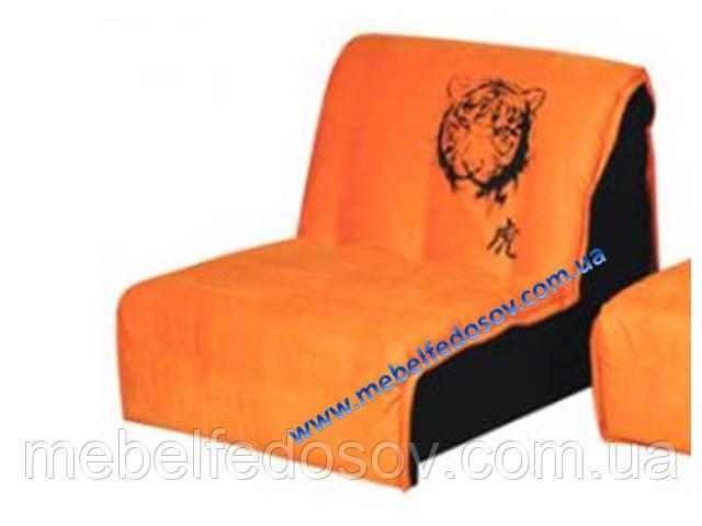купить кресло-кровать  с тигром фьюжин а