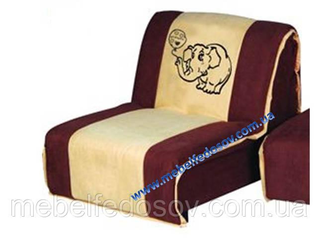 купить кресло-кровать fusion a со слоном