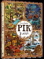 Віммельбух розвиваюча книга для дітей Рік у лісі, фото 1