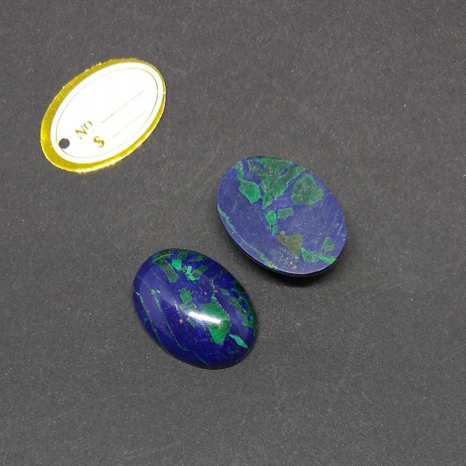 Кабошон из натурального камня синий Варисцит d5х18мм
