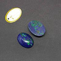 Кабошон из натурального камня синий Варисцит d-25х18мм