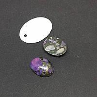 Кабошон из натурального камня сиреневый Варисцит d13х18-мм