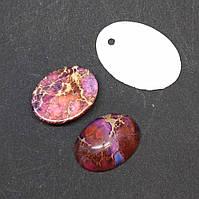 Кабошон из натурального камня бордовый Варисцит d-15х20мм