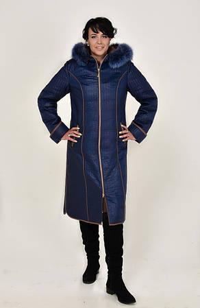 Женственное зимнее пальто – пуховик  из оригинальной стеганной ткани