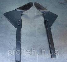 Лапа бритва УСМК со стойкой