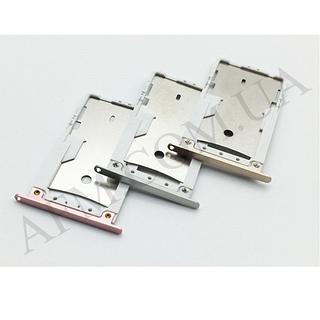 Держатель Sim- карты и карты памяти Xiaomi Redmi Note 4X золотой