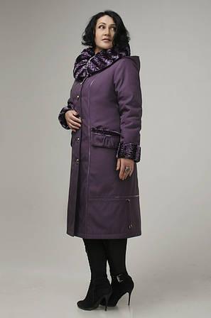 Элегантное комфортное теплое пальто р-р 52- 64