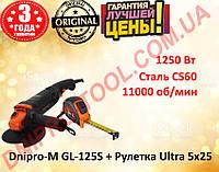 Шлифмашина угловая Dnipro-M GL-125S + Рулетка Ultra 5x25