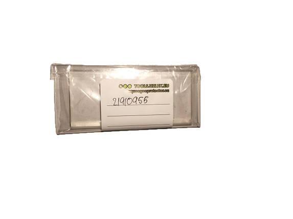 21910955 Полиуретановый скребок - PU - Uzlex squeegee 55 x 100mm, фото 2