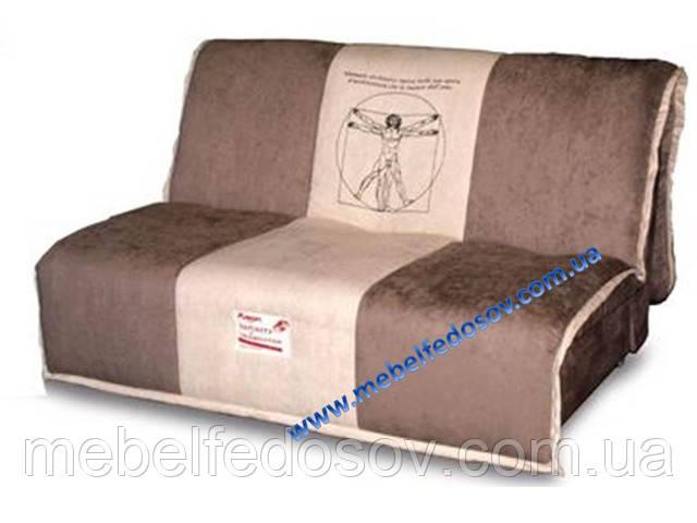 диван-кровать фьюжин а с человеком купить