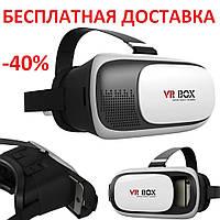 VR Box 2.0 - 3D очки виртуальной реальности Originalsize шлем 3Д реальности  окуляри віртуальної реальності 1dcad126c447c