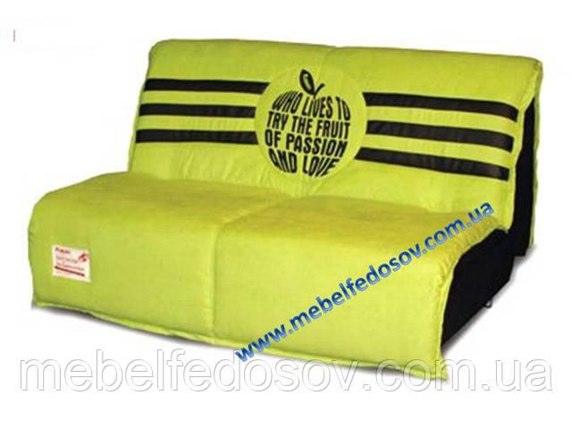 купить кресло-кровать с яблоком