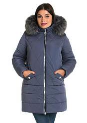 Женская зимняя куртка большого размера интернет магазин