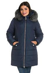 Теплая женская куртка зимняя больших размеров
