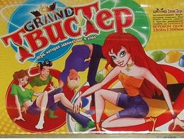 Напольная игра твистер.Игры для веселой компании.Развивающая игра детская для детей.